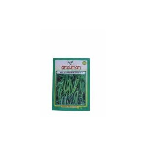 Arzuman Extreme Hot Pepper Seed(10 gram)
